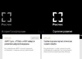 rostechn.ru