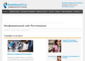 rostelecom3.ru