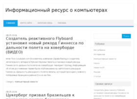 rostok-cd.kiev.ua