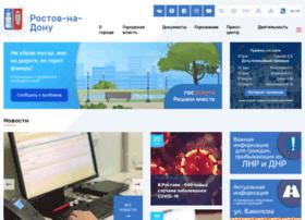 rostov-gorod.ru