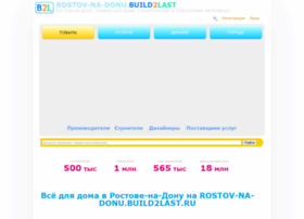 rostov-na-donu.build2last.ru