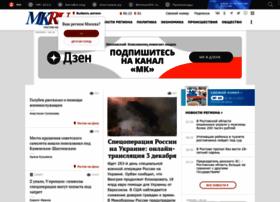 rostov.mk.ru