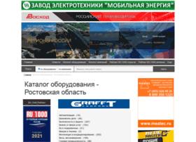 rostov.oborudunion.ru