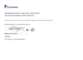 rostov.rt.ru