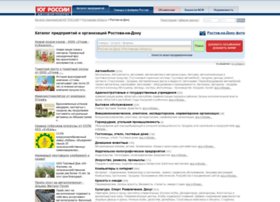 rostovdon.yuginform.ru