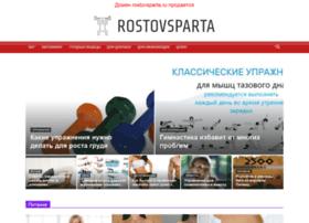 rostovsparta.ru