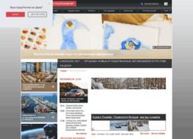 rostow-na-donu.carsguru.net