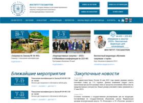 roszakupki.ru