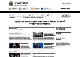 roszem.ru