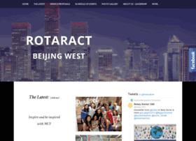 rotaractbeijingwest.org