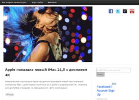 rotonda-club.ru