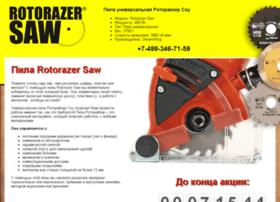 rotorazer.dream-seller.ru