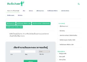 rottourthai.com