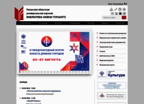 rounb.ru