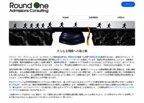roundoneadmissions.com