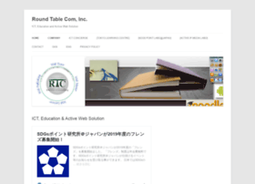 roundtable.co.jp