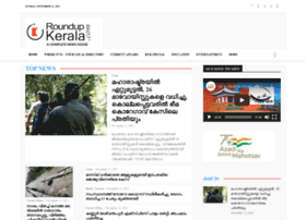 roundupkerala.com