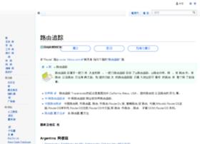 route.18dao.com