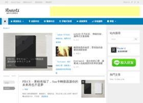 router-u.com