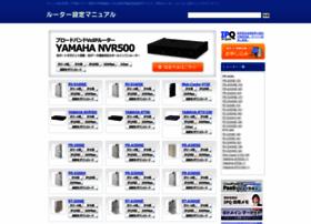 router.ipq.jp
