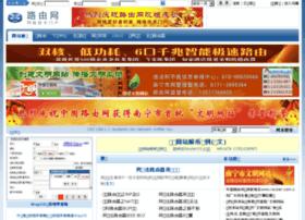 router.net.cn
