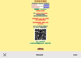 routerlogin-net.melogin.com