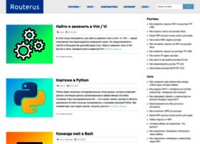 routerus.com