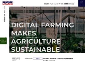 routrek.co.jp