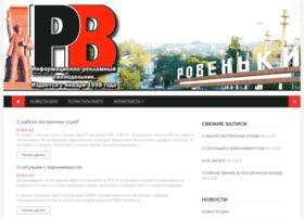 rovenkismi.com.ua