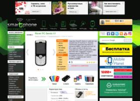 roverpc-sendo-x1.smartphone.ua