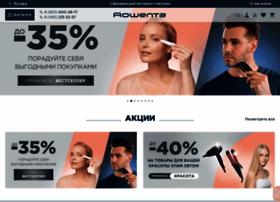 rowenta.ru