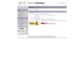 rowiki.jp