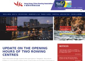 rowing.org.hk