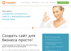 roxi.ru