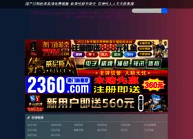 roxtirinhas.com