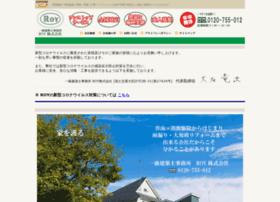 roy-g.com