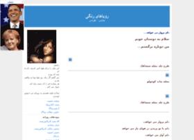 royahayerangi.blogfa.com
