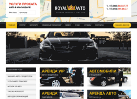 royal-avto23.ru
