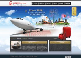 royal-china.com.tw
