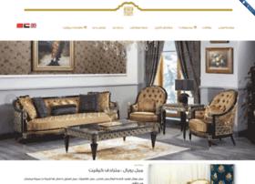 royal-furniture.ir