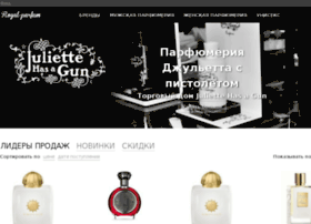 royal-parfum.ru