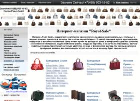 royal-sale.ru