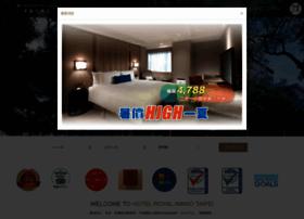 royal-taipei.com.tw