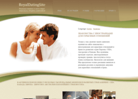 royaldatingsite.net