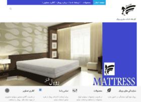 royalmattress.net