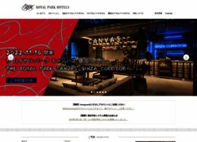 royalparkhotels.co.jp