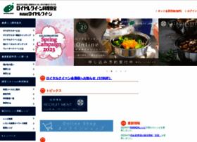 royalqueen.jp