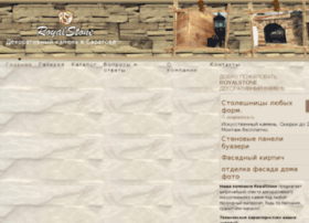 royalstone64.ru
