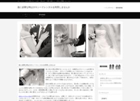 royalsulu.com