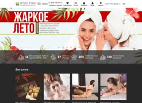 royalthai.ru